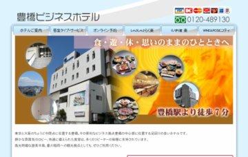 株式会社豊橋ビジネスホテル